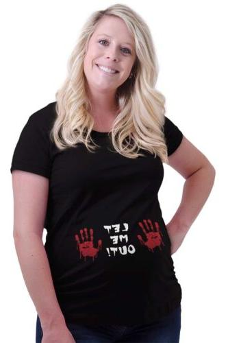 Maternity Clothes Out Funny Scary T-Shirt