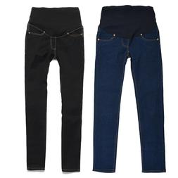 Maternity Jeans Maternity Trousers Pregnancy Pants For Pregn