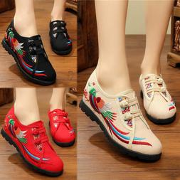Womens Embroidered Floral Flats Maternity Soft Casual Home S
